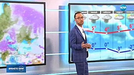 Прогноза за времето (24.01.2019 - обедна емисия)