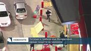 Погроми и грабежи във Филаделфия след смъртта на чернокож