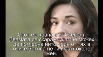 The Other Vampire Academy E26