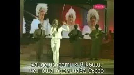 Slavica Cukretas - Vodka/превод/