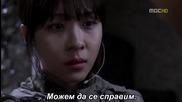 Бг Превод! King 2 Hearts Епизод 15 Част 1