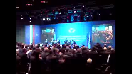 7 - та Национална Конференция На Дпс