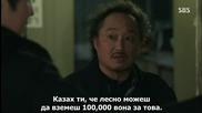 [бг субс] Pinocchio / Пинокио (2014) Епизод 5 Част 2/2
