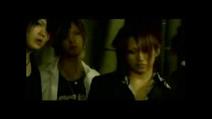 Nightmare - Tsuki No Hikari, Utsutsu No Yu