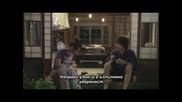 [бг субс] Hotaru No Hikari Еп.4 Част 2