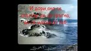 Yannis Vardis - Gia Thessaloniki Athina {бг}