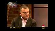 ! Ще се скарат за сапуна, Господари на ефира, 29.12.2009