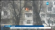 Газова бутилка се взриви в блок в Пловдив - централна емисия