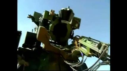 Frenska artileriiska . sistema Caesar (155mm)