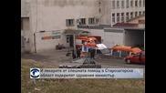 И лекарите от спешната помощ в Старозагорска област подкрепят здравния министър