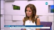 Новините на Нова (29.08.2015 - централна)
