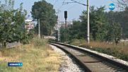 Влак блъсна мъж на жп гарата в Благоевград, той оцеля по чудо