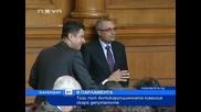 Антикорупционната комисия скара депутатите - Нова Телевизия