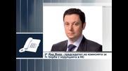 Яне Янев за финансовия одит в ЧЕЗ