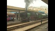 Парен Влак - Гара Пловдив 3