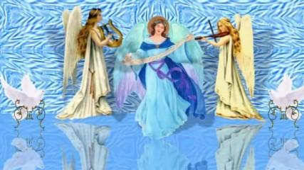Ангелска музика ...
