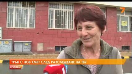 Трън с кмет след разследване на Станислав Николов(стакето)