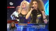 Деница, Нора И Пламена - Lady Marmalade ¤ Music Idol ¤