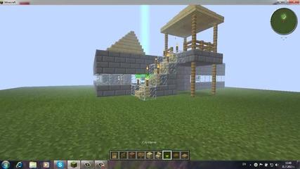 Моята къща в minecraft - Creative :)