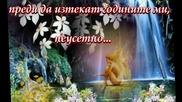 Събуждам се...(с поезията на Анелия Дойчева)...(music Ernesto Cortazar)... ...