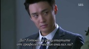 [easternspirit] Man from the Stars E07 1/2