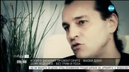 Деян Неделчев преди Икебаната: Неразказани спомени