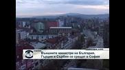 Външните министри на България, Гърция и Сърбия се срещат в София