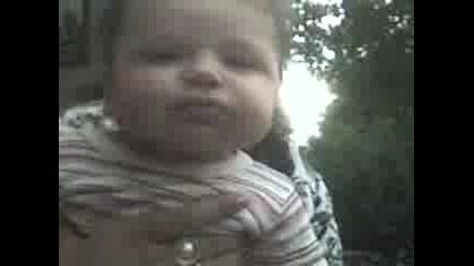 Бебенцето Ефе
