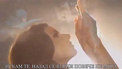 Spyros Xalikiopoulos - За теб, Bg Prevod