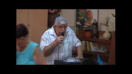 Да знаем за Бога или да познаваме Бога - Пастор Фахри Тахиров