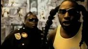 NEW! Bun B Feat. Rick Ross, David Banner & 8Ball & MJS - Youre Everything (ВИСОКО КАЧЕСТВО)