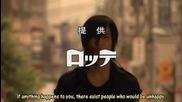 Куросаги - Епизод 09 1/2 - Бг Суб - Високо Качество