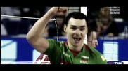 България е готова (част Ii)