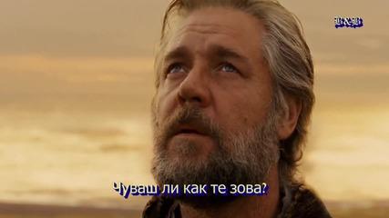 *превод* Black Sabbath - Anno Mundi