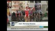 Френска победа в 5-ия етап от Обиколката на Каталуния