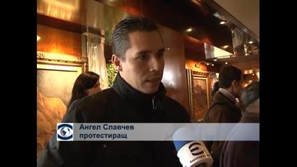 Кръгла маса на протестиращите се проведе в София