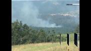 Продължава борбата с пожарите в Рила