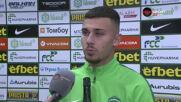Доминик Янков: С нетърпение чакаме мача с Динамо Брест