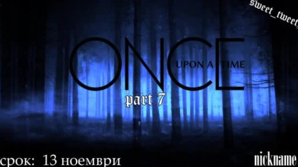 ♥ once upon a time ♥ collab close