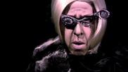 Най - яката гавра с Lady Gaga.. Old Lady Gaga - Alejandro