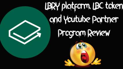 Ревю на видео платформата LBRY - Плюсове и минуси през 2020