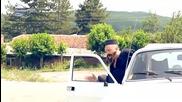 Борис Дали - Drink & Drive