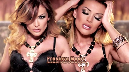 Преслава - Кажи здравей (cd-rip by Preslava Music)