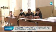 Новоизбраният кмет на Благоевград полага клетва