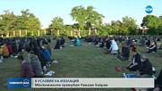 Мюсюлманите отбелязват Рамазан байрам