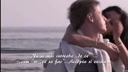 Surprinsi de iubire - Loreta Popa