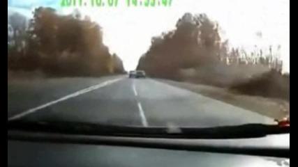 Отмъщение на пътя