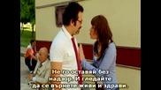 Фокусникът - 1 част (hokkabaz 2006 bg subs)