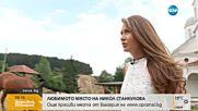 """""""Опознай България с NOVA"""" - Любимото място на Никол Станкулова"""