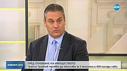 Пламен Георгиев: Проверяваме сигнали за корупция срещу депутати от всички партии